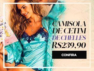 Banner_Camisola_De_Chelles_DROPDOWN_CAMISOLAS